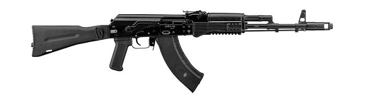 Puška IZHMASH Saiga MK-103 7,62x39mm