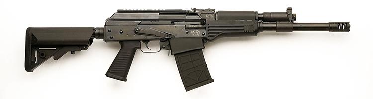 Oružje, Bojna hr