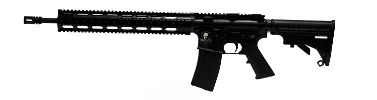 Puška SDM M4 DISSIPATOR 17