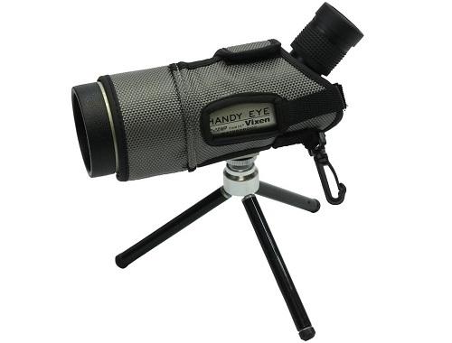 Spektiv VIXEN Handy Eye 22x50