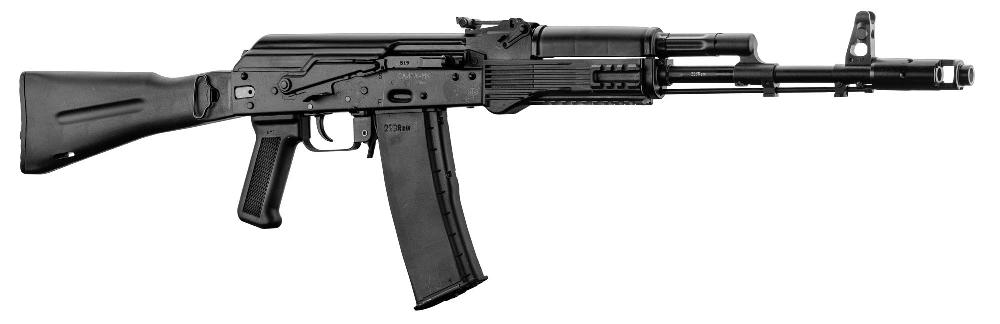 Puška IZHMASH Saiga MK-102 .223 Rem