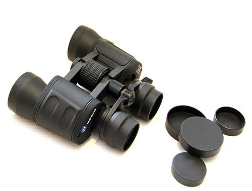 Dvogled NORIN 8-16x40